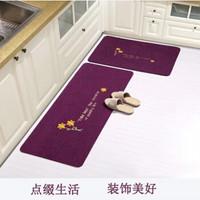 卡汐沐  厨房地垫地毯  40*60+40*120cm