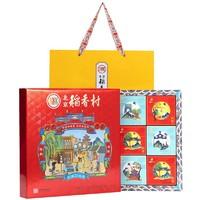 北京稻香村 印象北京 月饼礼盒 745g