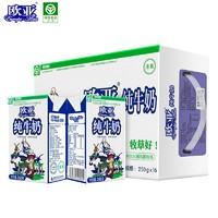 Europe-Asia 欧亚 全脂纯牛奶 250g*16盒