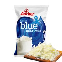 新西兰安佳奶粉成年成人青少年学生1kg全脂奶粉调制乳粉