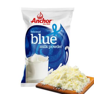 Anchor 安佳 新西兰原装进口成人奶粉乳粉 全脂 1kg/袋