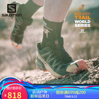 Salomon 萨洛蒙 SPEEDCROSS 5 411561 男款户外运动越野跑鞋 黄金联赛版