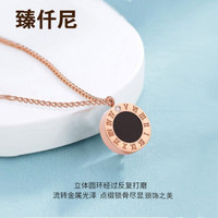 臻仟尼 ZSL1898920 女士钛钢钻石项链