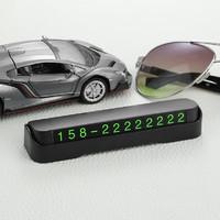 EKOA/亿高  汽车临时停车号码牌 3.9元