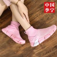 """LI-NING 李宁 AGLM156 """"适系列""""悟空 女款轻便袜子鞋"""