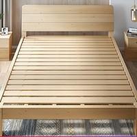 瓦蔓瑞克 现代简约全实木床 无抽屉加厚 圆角款 100*190*30cm