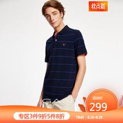 GANT/甘特2019夏季新品男士珠地网眼拼色条纹POLO衫T恤2022058 藏青-433 S *2件