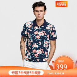 GANT/甘特2019夏季新品男士珠地网眼印花短袖POLO衫T恤2022054 藏青-433 S