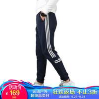 阿迪达斯 ADIDAS  男子  训练系列 M JOG PANT 3S 运动 长裤 EI9005  M码