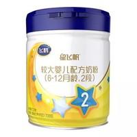 FIRMUS 飞鹤 星飞帆 较大婴儿配方奶粉 2段 700克