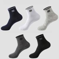 Langsha 浪莎 Ls9839 男士中筒袜 5双装