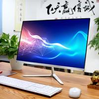 zuohan 佐瀚 一体机电脑  英特尔+4G+128G固态 22英寸直屏