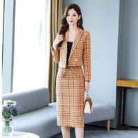绘志(HUIZHI)西装短上衣包臀半身裙 两件套+凑单品