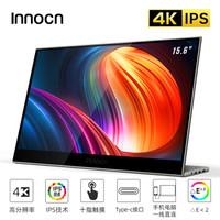 INNOCN 15.6英寸 4K便携显示器 手机笔记本外接触摸屏幕 PS4/Switch移动显示屏 IPS技术屏 低蓝光不闪屏 N1U