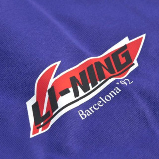 LI-NING 李宁 男士纯棉字母印花圆领T恤AHSP287-5 自由紫L