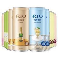 RIO 锐澳微醺小美好系列 鸡尾酒套装 330ml*10罐(5种口味)