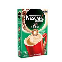 Nestlé 雀巢 2合1微研磨咖啡 11g*7条