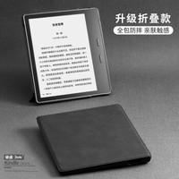 锦读(JINDU) 适配亚马逊Kindle Oasis3电子书保护套7英寸阅读器2019KO壳彩绘 亲肤折叠款-深空灰 【适配于Oasis3 】