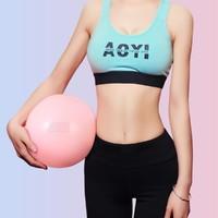 奥义 AYQTQ254-1 健身瑜伽球