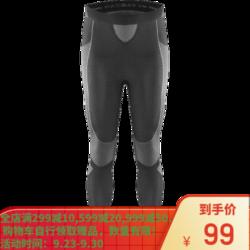 凯乐石KAILAS款女装滑雪生存训练款电脑飞织无缝压缩保暖排汗功能内衣 KAILAS黑/深灰裤子 XS/S--修身版型 *11件