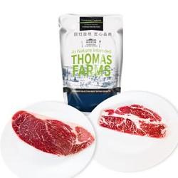 THOMAS FARMS 澳洲安格斯牛排套餐1.2kg/袋6片(保乐肩3片+上脑3片)*3 + 保乐肩牛排 200g*3