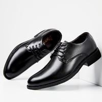 JED 吉尔达 J20D20053101 男士皮鞋