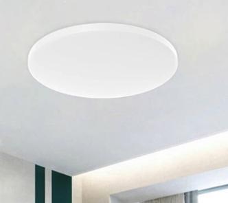 Yeelight初心LED智能吸顶灯Mini卧室客厅吸顶灯现代简约餐厅灯具书房灯饰小米米家APP智控支持小爱同学