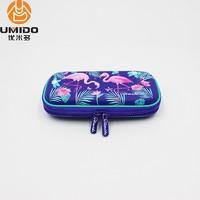 Umido 优米多 大容量文具盒 紫色火烈鸟