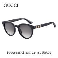 Gucci古驰太阳镜GG0638SK