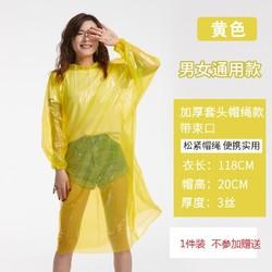 天天特卖 雨衣户外旅游透明成人儿童一次性加厚便携式防水男女通用单人雨披