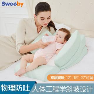 史威比(Sweeby) 防吐奶斜坡垫婴儿防溢奶斜坡枕头防呛奶床垫 绿色双层