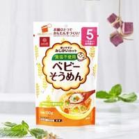 hakubaku 黄金大地 日本原装进口 全麦龙须面 不添加盐营养粒粒面细碎面 宝宝儿童普通食品面条100g *3件