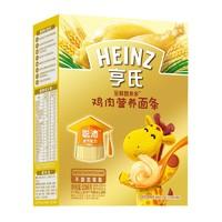 Heinz 亨氏 金装智多多鸡肉营养面条 336g