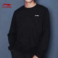 LI-NING 李宁 AWDK737 卫衣男士圆领