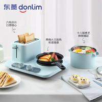 粉丝价:东菱 Donlim 多功能锅早餐机吐司机烤面包机三明治机面包机DL-3405