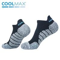 COOLMAX A002 速干户外跑步运动袜 *3件