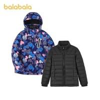 Balabala 巴拉巴拉 儿童加绒棉衣两件套