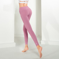 CAMEL 骆驼 Y9W10006650AD4 女士 高腰弹力瑜伽裤