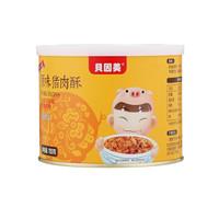 BEINGMATE 贝因美 原味猪肉酥 115g *3件
