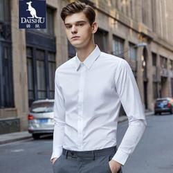 袋鼠衬衣男长袖 免烫商务正装休闲职业上班男士白色加绒西装衬衣 白色 M