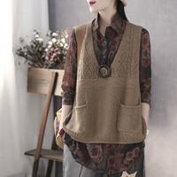 HUIZHI/绘志 复古秋季毛线v领针织衫