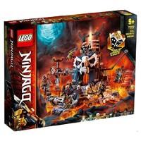 88VIP:LEGO 乐高 幻影忍者系列 71722 骷髅巫师的地牢