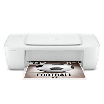 HP 惠普 DeskJet 1210 彩色喷墨打印机
