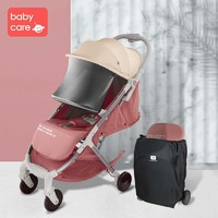 babycare 8610 婴儿推车 卡洛粉 +凑单品