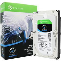 SEAGATE 希捷 酷鹰SkyHawk 台式机监控级硬盘 6TB 5400RPM 256MB