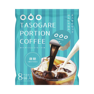 TASOGARED 隅田川 胶囊咖啡 微糖 8颗装 *5件