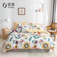 佳佰 太阳花 40支纯棉床上四件套 1.5/1.8m