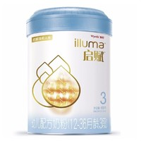 Wyeth 惠氏 启赋系列 幼儿配方奶粉 3段 900g*4罐  赠350gX8罐
