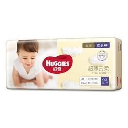 需助力:HUGGIES 好奇 成长裤拉拉裤 L/XL/XXL