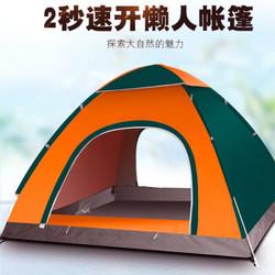 MAKI zaza 户外全自动帐篷
